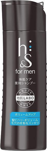 エイチアンドエス フォーメン(h&s for men) 薬用シャンプー ボリュームアップ 本体 200ml 【医薬部外品】