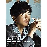FLIX(フリックス)2021年10月号