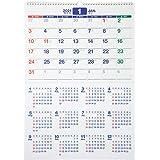 能率 NOLTY 2021年 カレンダー 壁掛け 16 A2 C121