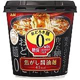 アサヒグループ食品 おどろき麺0焦がし醤油麺 14.1g ×6個