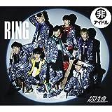 RING (CD+Blu-ray)【HMV・Loppi限定盤(完全初回プレス限定)】