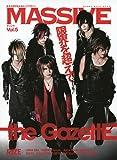 MASSIVE (マッシヴ) Vol.05 (シンコー・ミュージックMOOK)