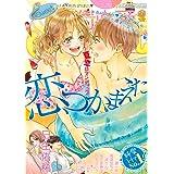 絶対恋愛Sweet 2019年7月号 (雑誌)
