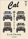 Cal vol.31 2020年 01 月号 [雑誌]: GOODS PRESS(グッズプレス) 増刊