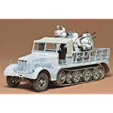 タミヤ 1/35 ミリタリーミニチュアシリーズ No.50 ドイツ陸軍 8トンハーフトラック 4連高射砲搭載 プラモデル 35050