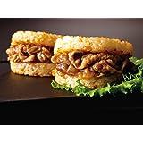 【松屋】 牛めしバーガー(10食入り)牛丼 【冷凍】