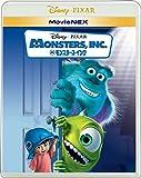 モンスターズ・インク MovieNEX [ブルーレイ+DVD+デジタルコピー(クラウド対応)+MovieNEXワールド…