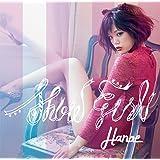 SHOW GIRL(初回限定盤)(DVD付)