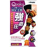 [Amazon限定ブランド] Qsoku(キューソク) 強着圧ソックス ニーハイオープントゥ Mサイズ -あなたの脚に極上の休息を- ahappy…