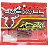 JACKALL(ジャッカル) ワーム アイシャッドテール 2.8インチ