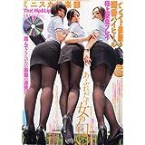 Yha! Hip & Lip (ヤァ ! ヒップ アンド リップ) 2012年 07月号 [雑誌]