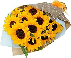 花由 ひまわり10本の花束ブーケ