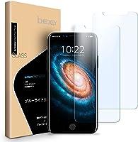 任天堂 Switch / iPhone 7/ iPhone 8/ iPhone 8Plus / iPhone x 钢化玻璃膜2.5d 弧边工艺手机壳适用日本旭硝子钢化玻璃耐冲击防指纹零气泡防刮超薄