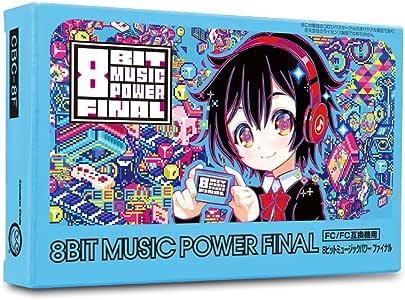(FC/FC互換機用) 8BIT MUSIC POWER FINAL (8ビットミュージックパワーファイナル) &【Amazon.co.jp限定】オリジナル描き下ろしPC&スマホ壁紙 配信