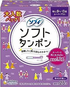 ソフィ ソフトタンポン スーパープラス 特に量の多い日用 25コ入(unicharm Sofy)