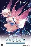 BLUE REFLECTION 幻に舞う少女の剣 プレミアムボックス (初回封入特典(オリジナルテーマ&ゲーム内コンテン…