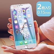 iPhone8 Plus ガラスフィルム ( 2枚入り)【ガイド枠付き】iPhone7 Plus 強化ガラス液晶保護フィルム【0.15mm超薄型】【耐スクラッチ】【指紋防止 】アイフォン 8 Plus / 7 Plus / 6 Plus専用 フィルム【DIVI】