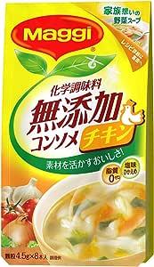 マギー 化学調味料無添加 コンソメチキン 8P