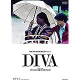 ディーバ [DVD]