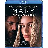 マグダラのマリア [Blu-ray]