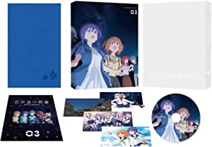 恋する小惑星 Vol.3 [Blu-ray]