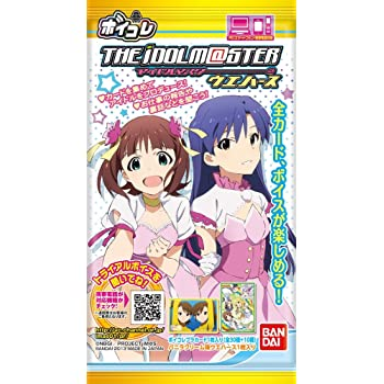 ボイコレ アイドルマスターウエハース 20個入 BOX (食玩・ウエハース)