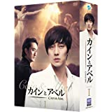 カインとアベル DVD-BOX I