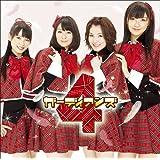 おまかせ(音符記号)ガーディアン(初回限定盤)(DVD付)