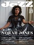 JAZZ JAPAN(ジャズジャパン) Vol.119