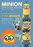 MINION SPECIAL BOOK ~まるっとミニオン大集合!~ (ブランドブック)