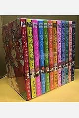 五等分の花嫁 コミック 1-12巻セット -