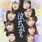 泣いちゃうかも(初回生産限定盤B)(DVD付)