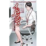 インセイン3 インセインSCP (Role&Roll Books)