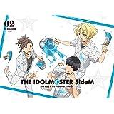 アイドルマスター SideM 2(イベントチケット優先販売申込券付)(完全生産限定版) [DVD]
