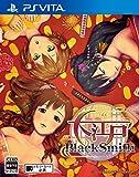 大江戸BlackSmith - PSVita