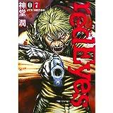 redEyes(7) (月刊少年マガジンコミックス)