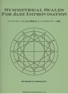 A Complete Approach to Playing Tunes Jazz Guitar Standards
