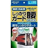 日本シグマックス メディエイド サポーター しっかりガード 腰 スタンダード L ブラック 男女兼用 コルセット