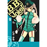 B.B.joker (5) (Jets comics)