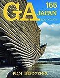 GA JAPAN 155