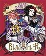 黒執事 Book of Circus II(完全生産限定版) [Blu-ray]