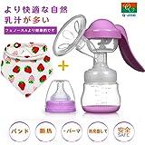 Q-jing 搾乳器 手動