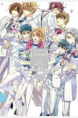Love Celebrate! Silver -ムシシリーズ10th Anniversary-【電子限定特典付き】【イラスト入り】 (花丸ノベルズ) Kindle版