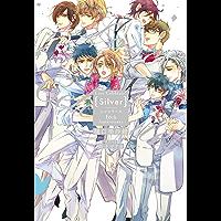 Love Celebrate! Silver -ムシシリーズ10th Anniversary-【電子限定特典付き】【イラ…