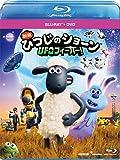ひつじのショーン UFOフィーバー! ブルーレイディスク+DVDセット [Blu-ray]