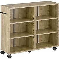 ぼん家具 収納 カート 本棚 キャスター付き 隙間 木製 取っ手付き 押し入れ ワゴン 〔幅26cm〕 オーク