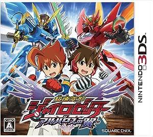 超速変形ジャイロゼッター アルバロスの翼 - 3DS