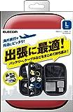 エレコム 汎用ガジェット収納ポーチ Lサイズ レッド TB-02GPRD