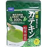 DHC茶葉まるごとカテキン粉末緑茶