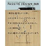 PASSIVE DESIGN_2020